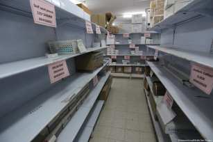 Medication supplies in the Gaza Strip have reached dangerously low levels after the decision was made to stop providing hospital and health centres, on 23 May, 2017 [Mohammed Asad/Middle East Monitor]
