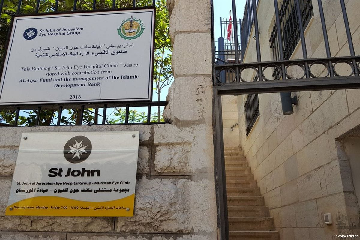 Image of St. John Eye Hospital in Jerusalem [Loyola/Twitter]