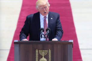 US President Donald Trump speaks during an official welcoming ceremony on his arrival in Tel Aviv, Israel on 22 May 2017 [Daniel Bar On/Anadolu Agency]