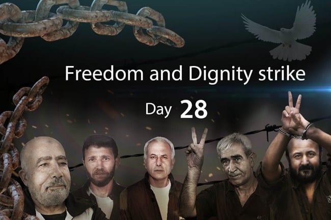 Some of Palestine's most high-profile prisoners. From left to right: Fouad Shubaki, Nael Barghouthi, Karim Yunis, Ahmad Saadat, Marwan Barghouthi [Ma'an News]