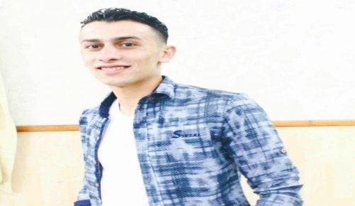 23-year-old Palestinian Moutaz Hussein Hilal Bani Shamsa was killed by an Israeli settler on 18 May 2017. [Quds Press]