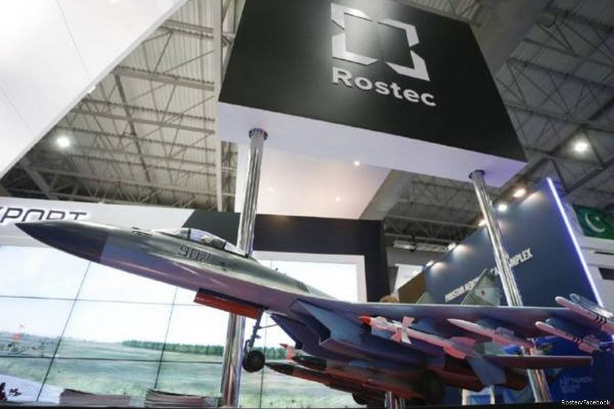 Image of Russia's Rostec Corporation headquarters in Moscow, Russia [Rostec/Facebook]