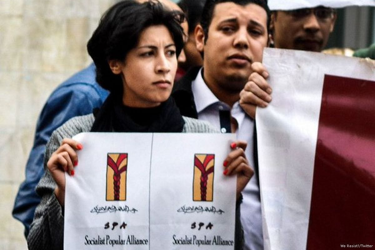 Image of Egyptian activist Shaimaa Sabbagh who was shot dead by Egyptian policeman, Yaseen Hatem [We Resist‏/Twitter]