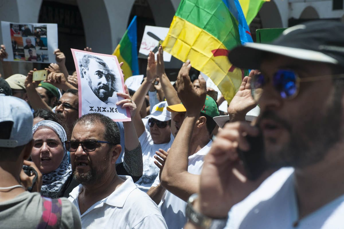 Protesters stage a demonstration in solidarity with people who were arrested, Bab El Had square in Rabat, Morocco on June 11, 2017 [Stringer / Anadolu Agency]