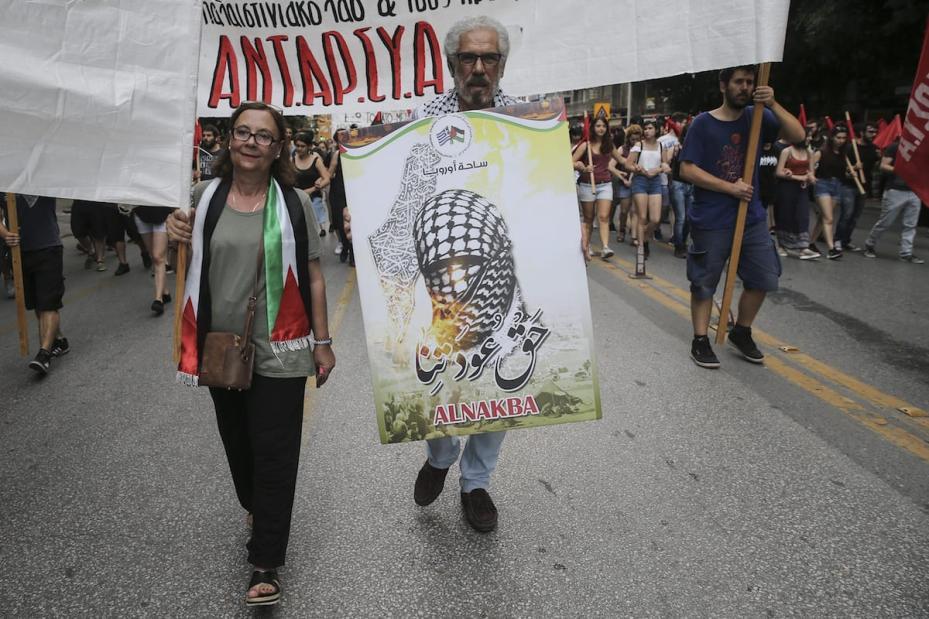 Protesters demonstrate against Israeli Prime Minister Benjamin Netanyahu as he attends the trilateral summit between Israeli, Greek and Greek Cypriot leaders in Thessaloniki, Greece on 15 June 2017 [Ayhan Mehmet/Anadolu Agency]