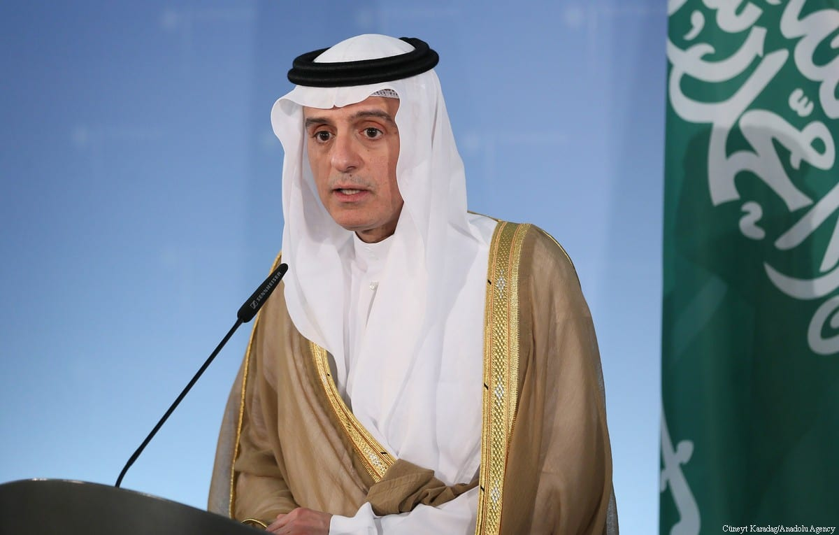 Image of Saudi Arabian Foreign Minister Adel bin Ahmed Al-Jubeir on 7 June, 2017 [Cüneyt Karadağ/Anadolu Agency]