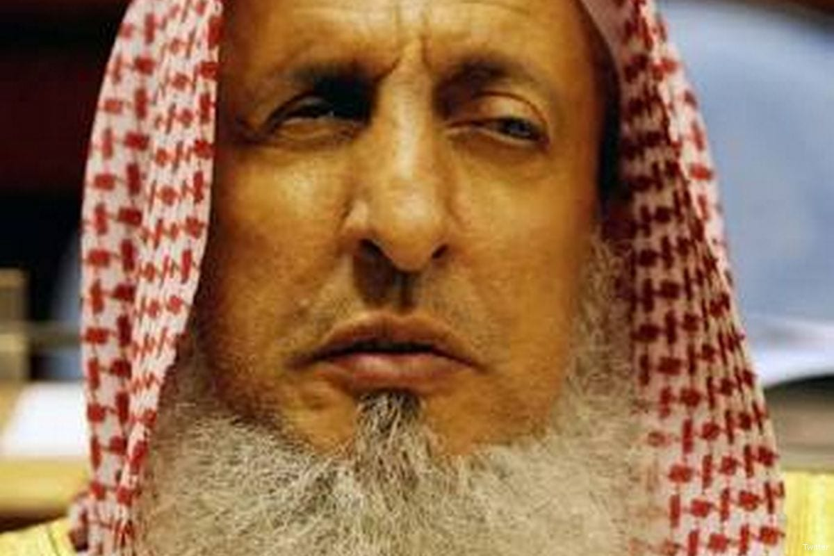 Image of Abdul Aziz Aal Al Shaykh, the current Grand Mufti of Saudi Arabia [Twitter]
