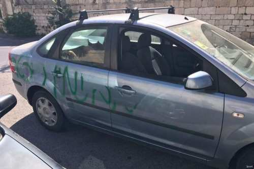 Israeli settlers vandalised Palestinian cars with racist terms in Jerusalem on 5 June 2017 [Jpost