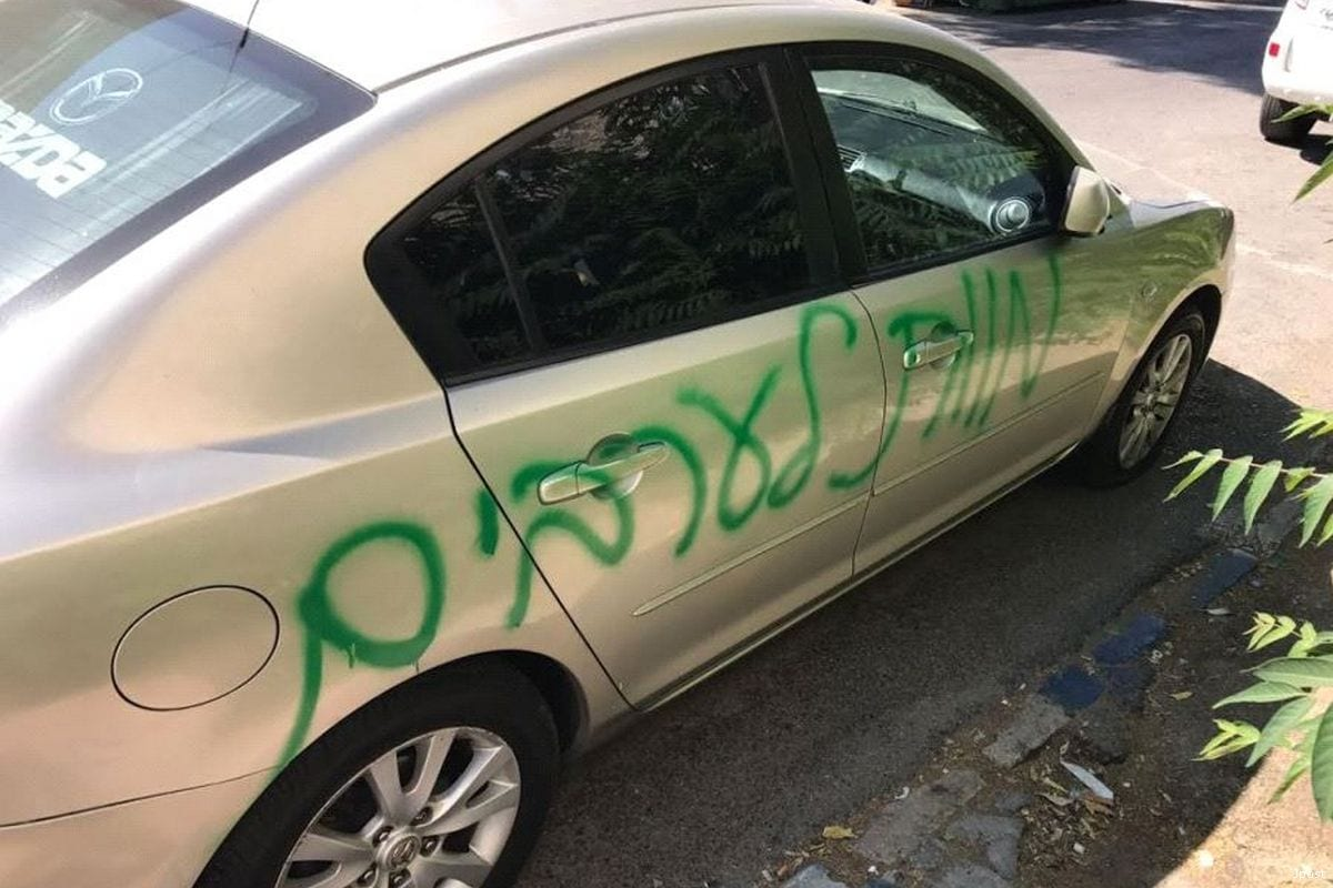 Israeli settlers vandalised Palestinian cars with racist terms in Jerusalem on 5 June 2017 [Jpost]