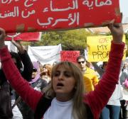 Tunisia to set up investigation units on violence against women