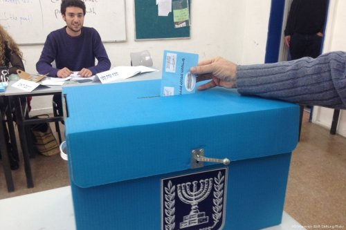 Image of voting booth is seen during the election period in Israel [PROHeinrich-Böll-Stiftung/Flickr]