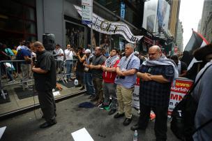 Palestinians gather to protest against Israeli restrictions on Al-Aqsa Mosque, in Bethlehem, West Bank on 23 July 2017 [Mamoun Wazwaz/Anadolu Agency]