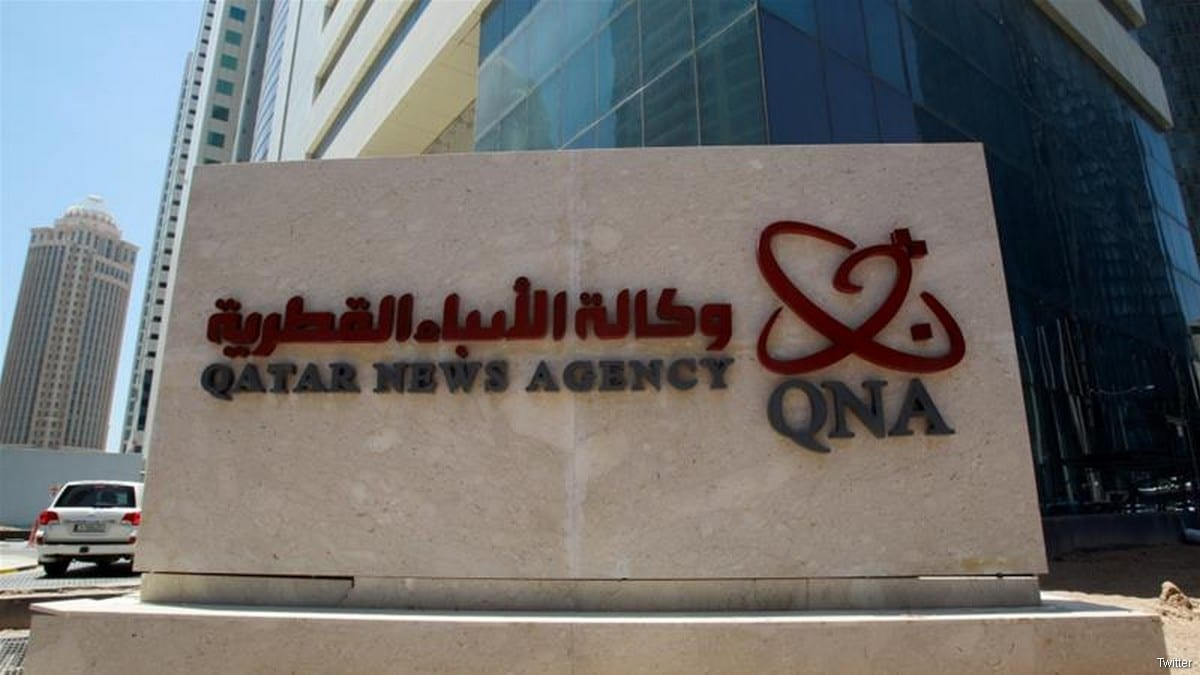QNA, Qatar News Agency headquarters [Twitter]