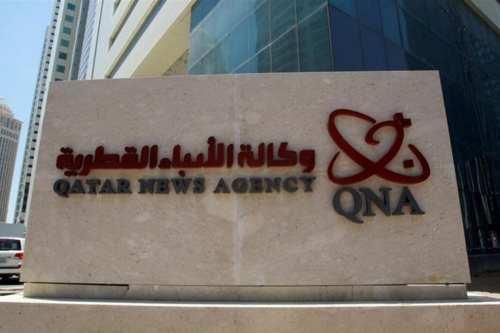 QNA, Qatar News Agency headquarters [Twitter]