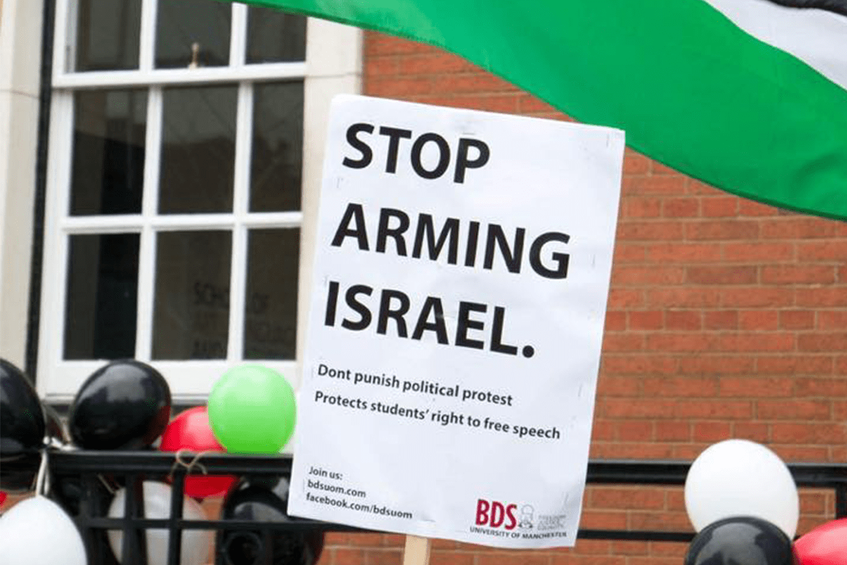 A poster reading 'Stop Arming Israel' by the student-led BDS campaign at the University of Manchester on 3 March 2017 [BDS Campaign University of Manchester/Facebook]