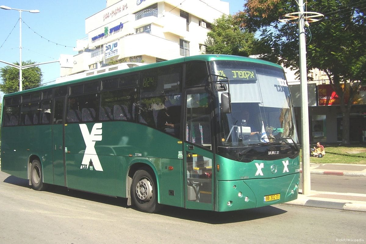 Image of am Egged Bus in Afula, Israel [RickP/Wikipedia]
