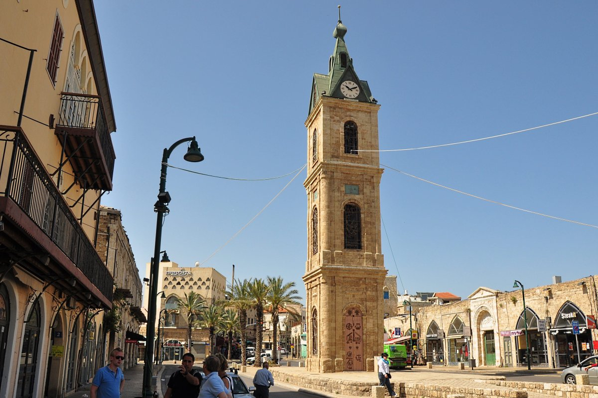 Clock Tower Square in Jaffa, Israel [Wikipedia]
