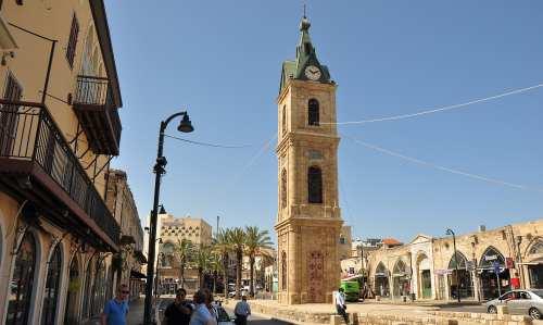 Clock Tower Square in Jaffa, Israel [Wikipedia]