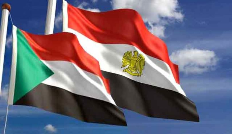 Cairo 'expresses regret' over USA decision to cut Egypt aid