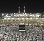 Hajj observation committee condemns Saudi ban on Qataris and Syrians