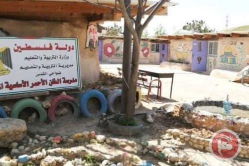 Israel demolishes kindergarten in occupied Jerusalem