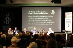 Amnesty International and the Palestine Solidarity Campaign organised a joint event on the Israeli occupation in London, UK, on 25 September 2017. [Jehan Alfarra/Middle East Monitor]
