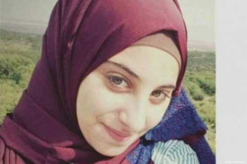 Image of 16-year-old Palestinian, Lama Al-Bakri [Opération Boycott/Twitter]