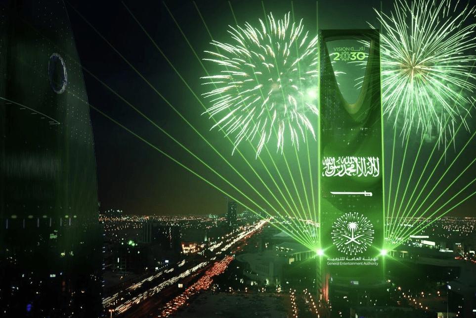Saudi Arabia Implements Eight Economic Changes In 2018