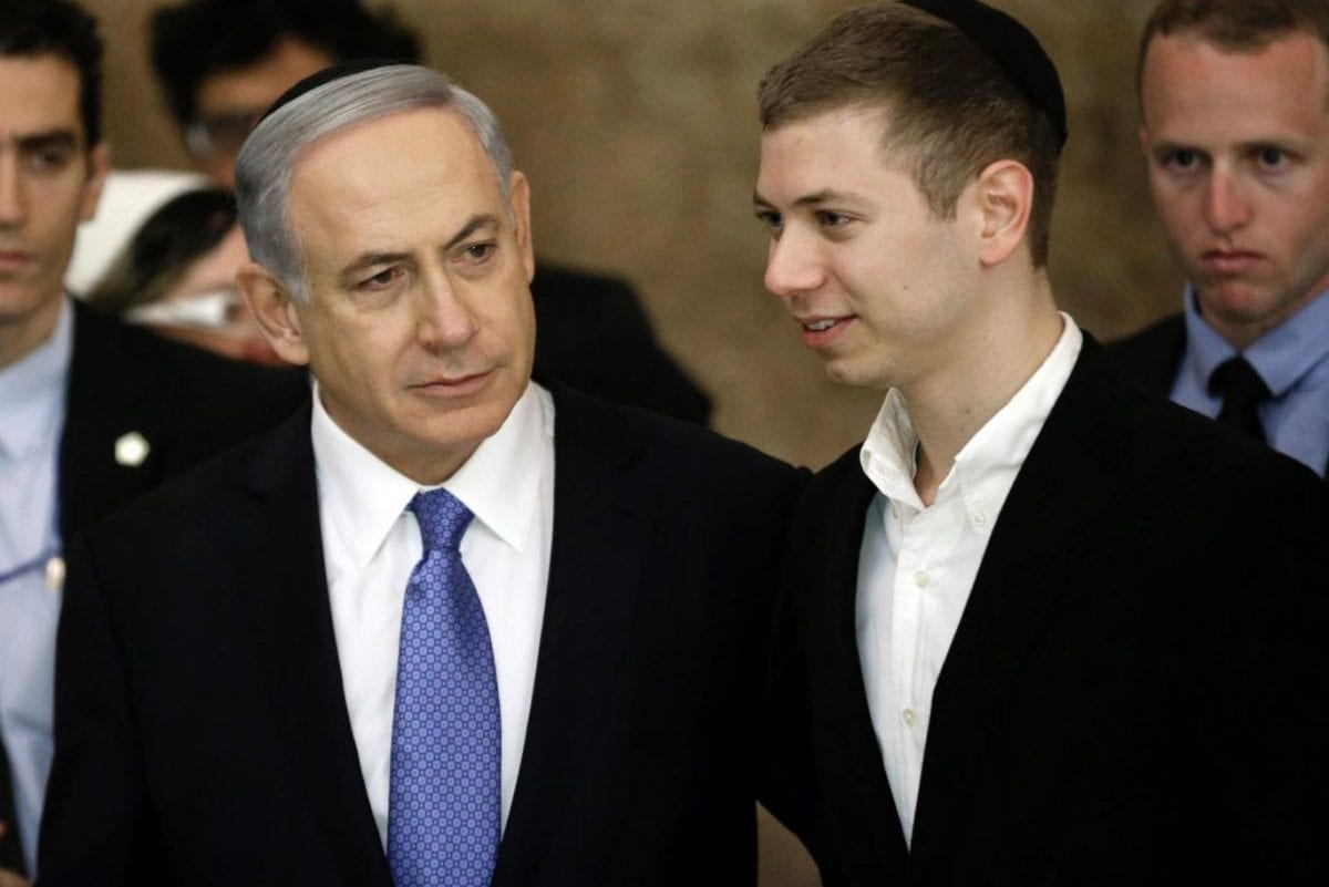 Yair Netanyahu, son of Israeli PM, gets brief ban on Facebook