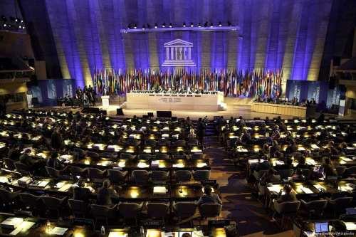 UNESCO meeting room [Cancillería Ecuador/Wikipedia]