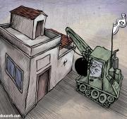 76 Members of Congress write to Netanyahu over Israel demolitions