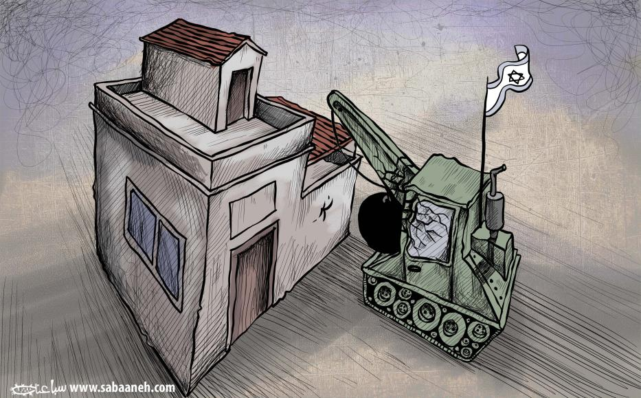 Palestinian Home Demolitions - Cartoon [Sabaaneh/MiddleEastMonitor]