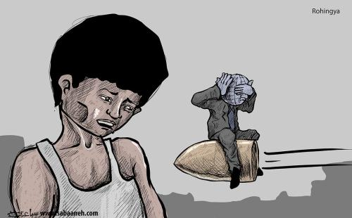 World blind on Rohingya - Cartoon [Sabaaneh/MiddleEastMonitor]