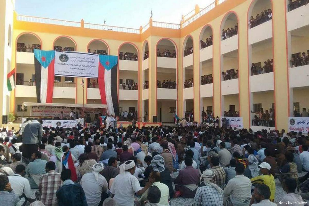 Crowds come together as Yemen's Southern Transitional Council inaugurated a new National Assembly in south Yemen on 24 October 2017 [demolinari/Twitter]