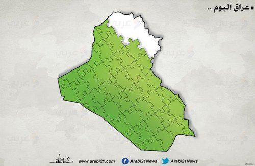 Kurdish Referendum [arabi21]