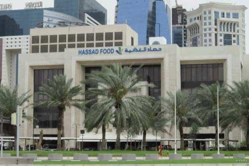 Hassad Food headquarters [Wikipedia]