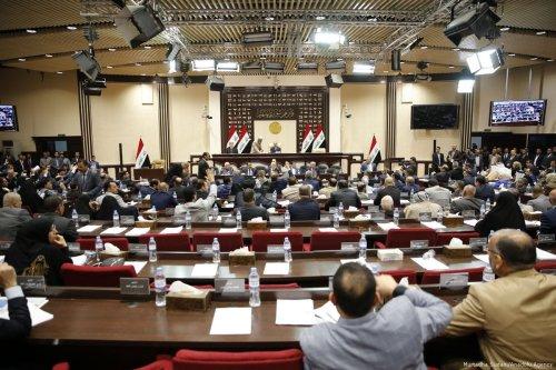 Iraqi Parliament in session on 27 September 2017 [Murtadha Sudani/Anadolu Agency]