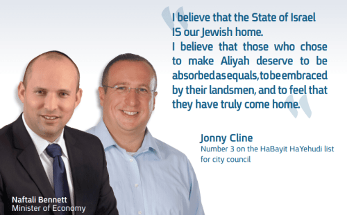 UK Toremet CEO Jonny Cline in materials for the 2013 municipal elections. [http://send.hadavars.com/images/mikihr2911/joni.pdf]