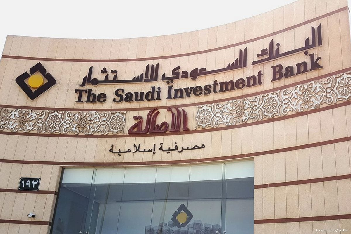 A bank in Saudi Arabia [Argaam Plus/Twitter]