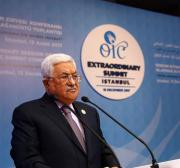 70% of Palestinians want Abbas to resign immediately