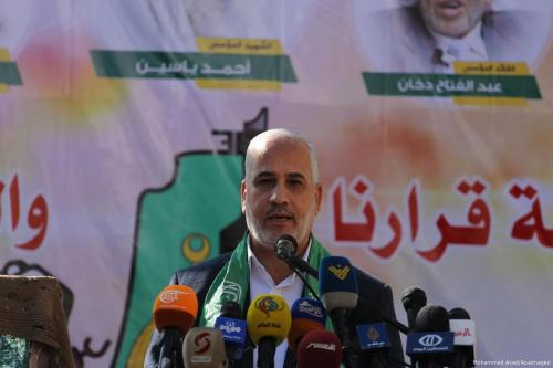 Hamas holds Occupation responsible for consequences of aggression