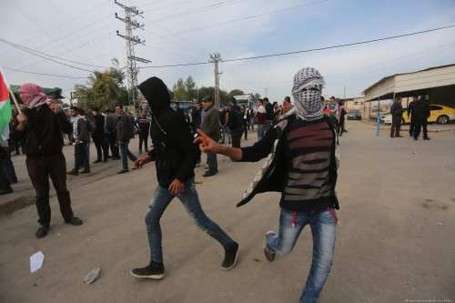 Gaza protests against Bahrain delegation in Jerusalem [Mohammed Asad/Middle East Monitor]