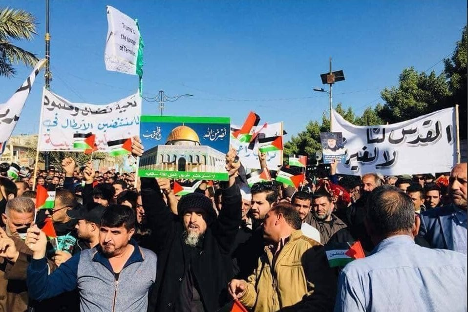 Iraqis come out in protest against US President Donald Trump's recognition of Jerusalem as Israel's capital. Protests were held on 8 December 2017 [yaqaem_313/Twitter]