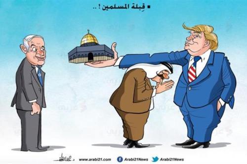 Muslim direction of prayer - Cartoon [Arabi21]