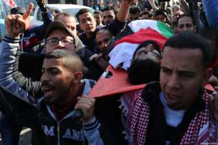 Ibrahim Abu-ThFuneral of Ibrahim Abu-Thurayya, 29, killed by an Israeli sniper during a protest by Palestinians against Trump's announcement on Jerusalem, which was met with violent Israeli dispersal tactics at the Gaza-Israel border, on Friday, December 15, 2017 [Mohammad Asad / Middle East Monitor]urayya, 29, killed by an Israeli sniper during a protest by Palestinians against Trump's announcement on Jerusalem, which was met with violent Israeli dispersal tactics at the Gaza-Israel border, on Friday, December 15, 2017 [Mohammad Asad / Middle East Monitor]