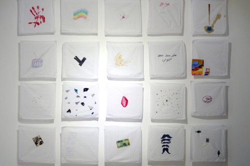 'Virginity Kerchiefs' by Rana Samara seen during an installation in 2013