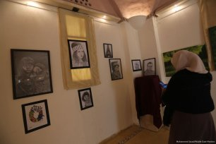 The Gaza Arts and Crafts Village has opened an exhibition titled 'Pink Fingers' with 100 paintings on show.