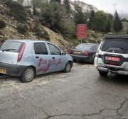 Israeli settlers spray paint 'racist slogans' on Palestinian cars