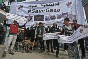 Palestinians, in particular the elderly, sick and disabled, come together to call for international efforts to save Gaza from the humanitarian crisis [Mohammed Asad/Middle East Monitor]