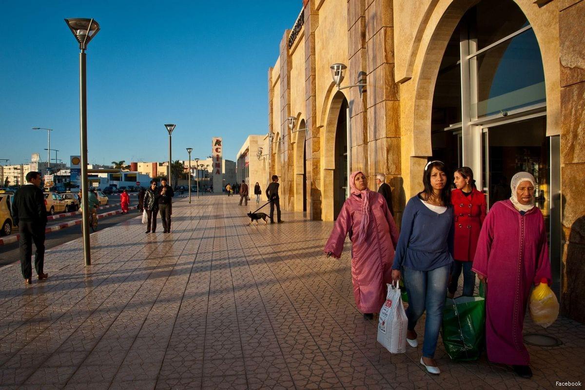 Women in Morocco [Facebook]